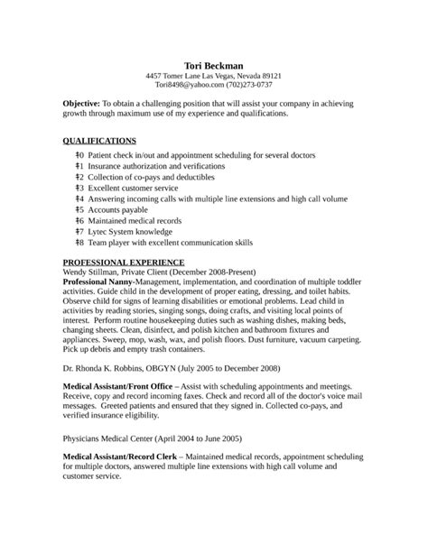 office administrator job description recentresumes com