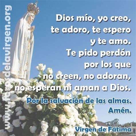 imagenes te amo fatima 324 best oraciones images on pinterest holy spirit