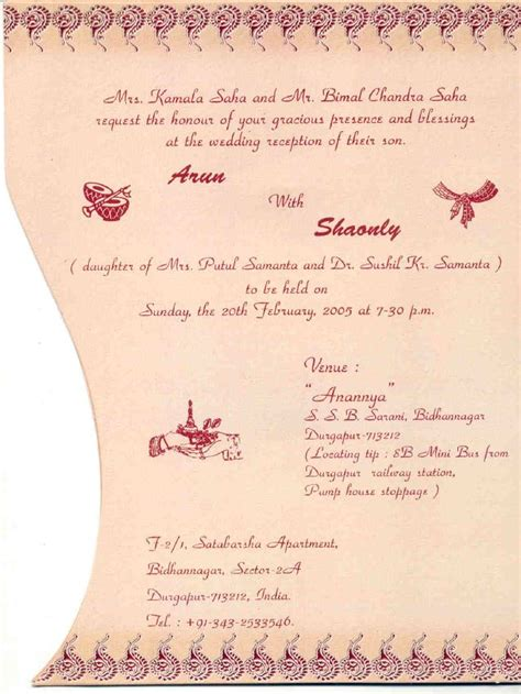 Wedding Invitation Letter In Bengali Wedding Card