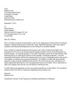 cover letter for general application assistant general manager cover letter mfacourses887 web