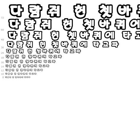 fb font fb pung pop complete family pack fonts com