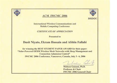 certification letter ntu dusit tao niyato scse ntu singapore