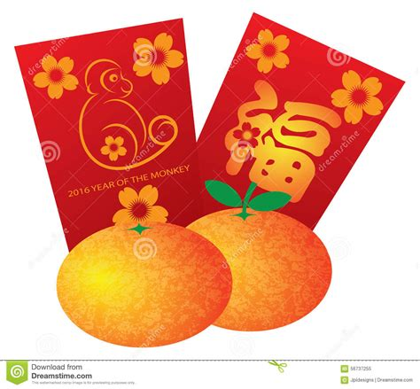 new year packet design 2016 2016 year of the monkey packets stock vector image