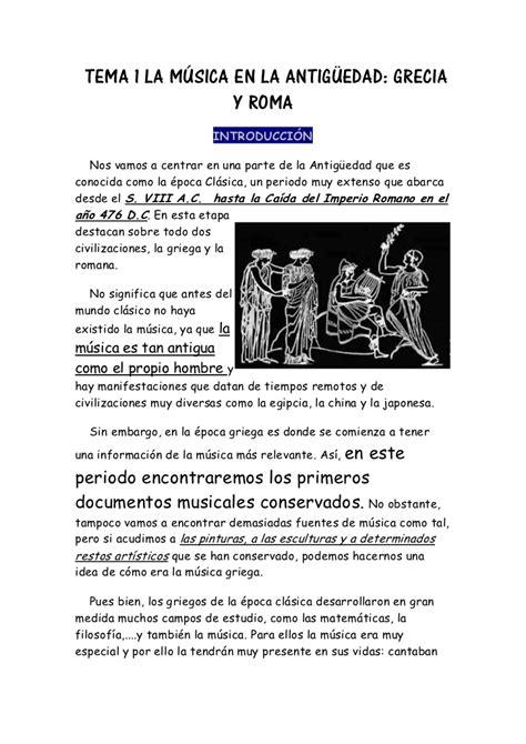 grecia y roma historia historia de grecia y roma