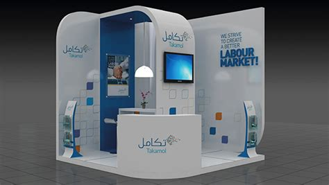 booth design jeddah takamol booth design on adweek talent gallery