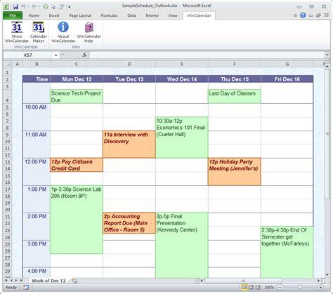mimosa small school edition 7 1 6 free download freewarefiles