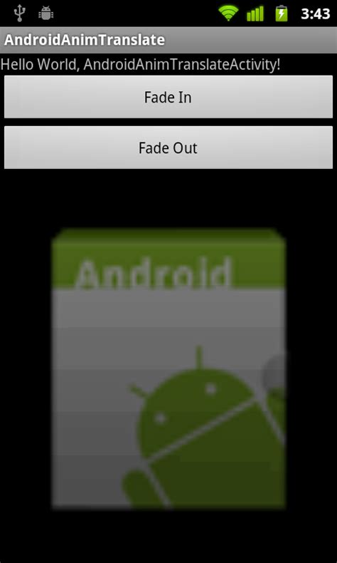 layout android alpha android er animate fade in fade out by changing alpha