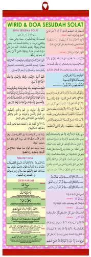 poster wirid doa selepas solat poster surah sajadah