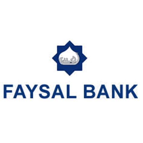 faysal islamic bank al shaymaa