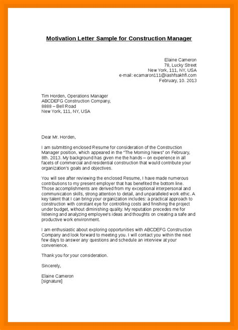 Best Covering Letter For Application by 9 Best Motivational Letter For Application Apply Letter