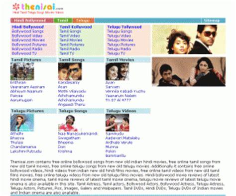 Original Vcd India Mohabbattein mp3 india sahrul khan