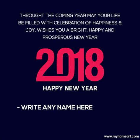 new year 2018 year of the new year 2018 wishes message with name wishes greeting card