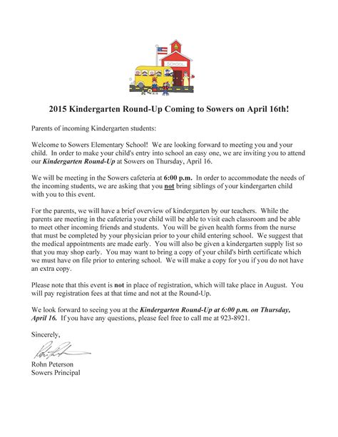 kindergarten up letter kindergarten up letter 2013 roanoke benson cusd 60