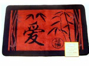Japanese Bath Mat Asian Bath Mat Carved Symbols