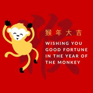 new year xin jia the year of the monkey