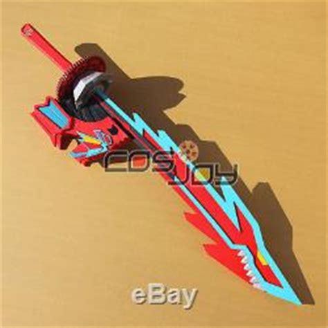 Kyoryu Origami - power rangers kyoryu origami shark sword pvc replica