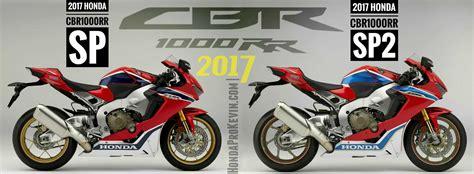 cbr bike details 2017 honda cbr1000rr sp2 vs cbr1000rr sp differences