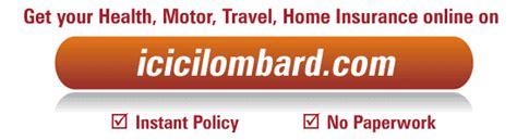 Renew Icici Lombard Motor Insurance   impremedia.net