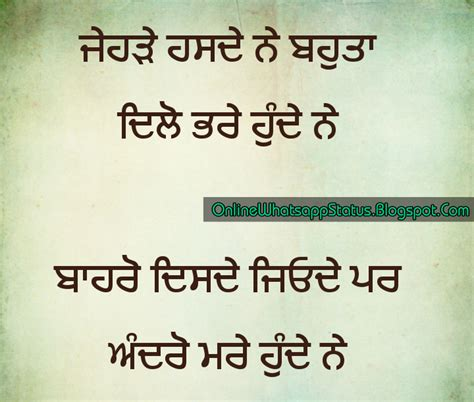 punjabi status with pics punjabi status for whatsapp sad www imgkid com the