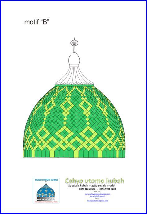 Gambar Kubah Masjid Berputar Ganda foto masjid check out foto masjid cntravel