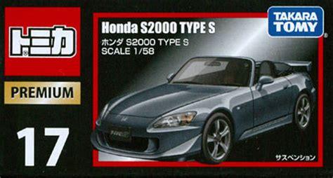 Tomica Premium 17 Honda S2000 Type S amiami character hobby shop tomica premium 17 honda s2000 type s released