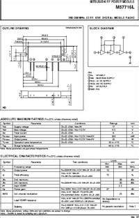 fungsi transistor a733 transistor zg datasheet 28 images ndf06n60zg datasheet ndp06n60z rd70hvf1 datasheet silicon