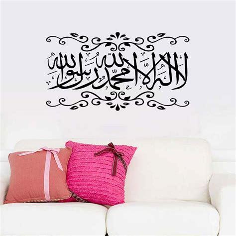 islamic wall stickers islamic muslim wall stickers arabic quran calligraphy