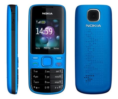 nokia 2690 cricket games download full version nokia 2690 rm download discover prototype gq