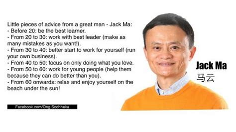 alibaba owner post 171 best advice from the owner of alibaba 187 in blog smart