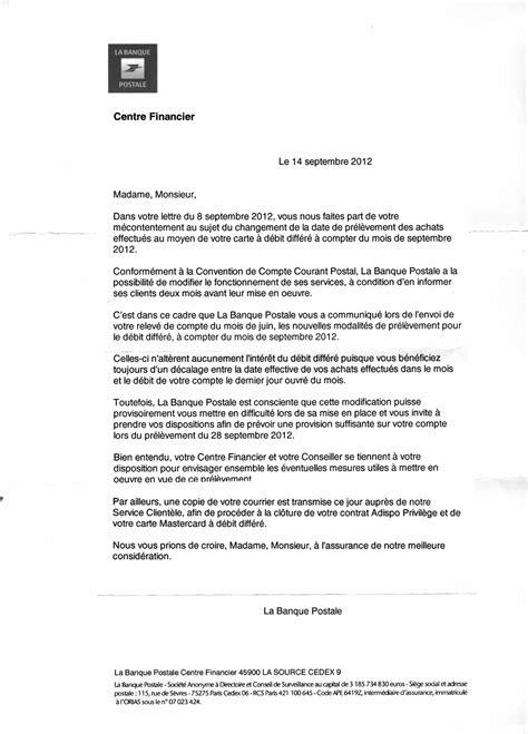 Lettre De Recommandation Bancaire R 233 Ponse De La Banque Postale Bruno Cornec S