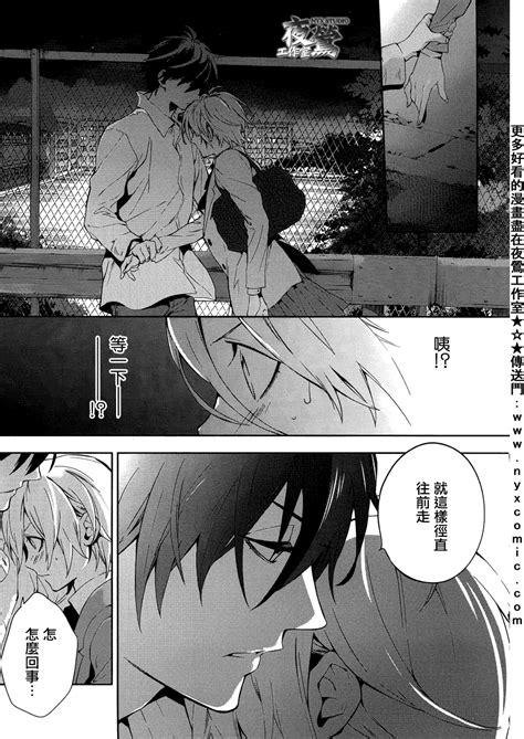 The Alternate Story Psychic Detective Yakumo Komik psychic detective yakumo novel