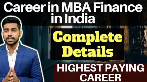 Mat For Mba In India by What Is Mba Finance Career In Mba Finance In India Cat