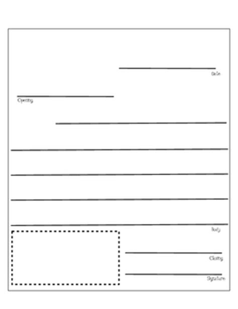 letter template labels taming flock firsties