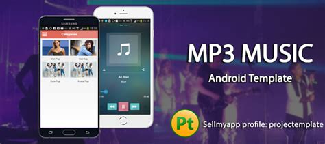 purchase music for android buy mp3 music android app source code sell my app