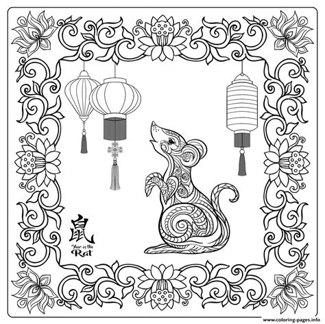 chinese  year symbols year rat   color coloring pages printable
