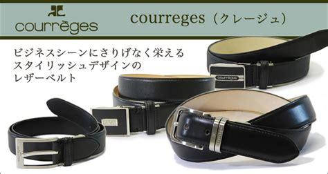 Cabinet Courreges by 楽天市場 レディース メンズ Gt ブランドで選ぶ4 Gt Courreges クレージュ ビジネスバッグ財布アスカショップ