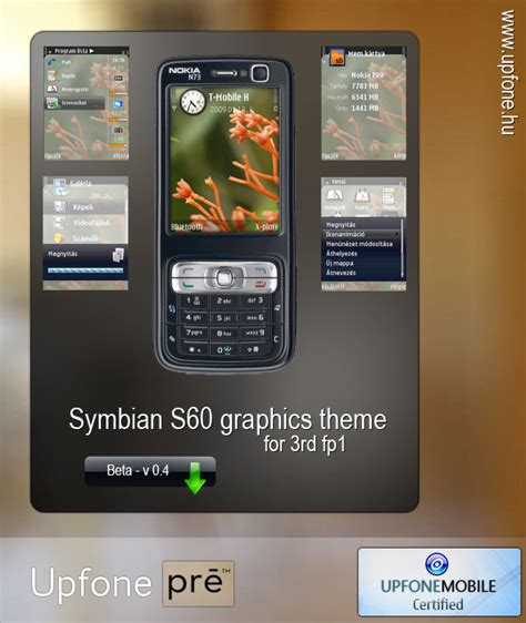 new themes s60 upfone pre 0 4 by brthtms on deviantart