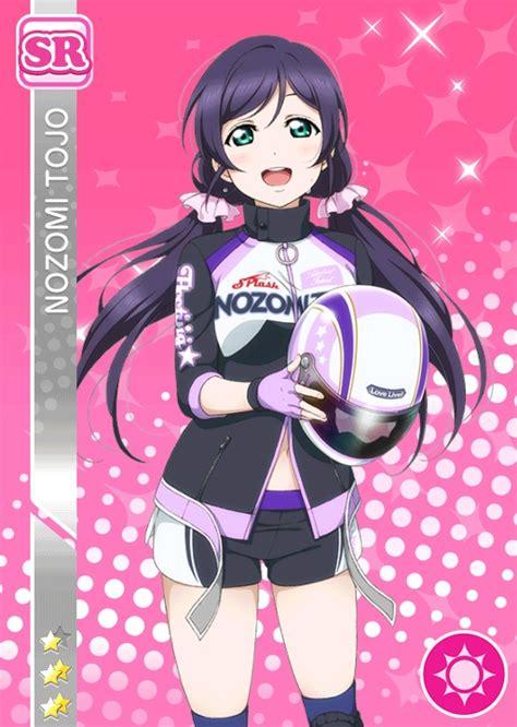 Jaket Sport Anime Live School Idol Kotori Minami Jg file nozomi smile sr564 jpg live school idol festival