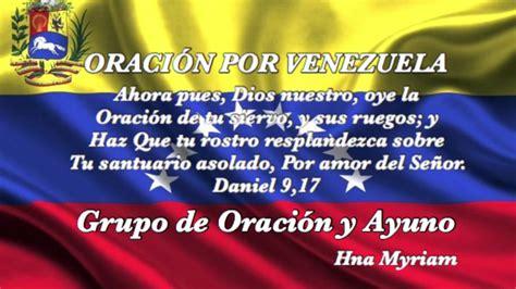 imagenes de orando por venezuela orando por venezuela mircoles 3 de mayo 2017 youtube