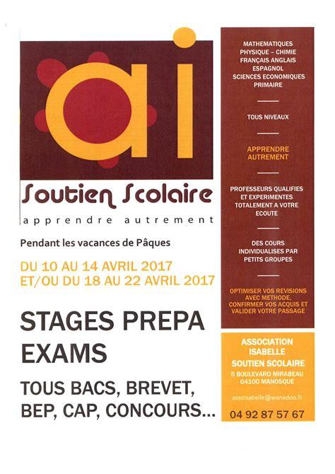 Lettre De Pr C3 A9sentation Aux Parents Stage