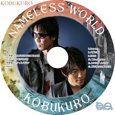 download mp3 gigi full album rar kobukuro all singles best 2 rar