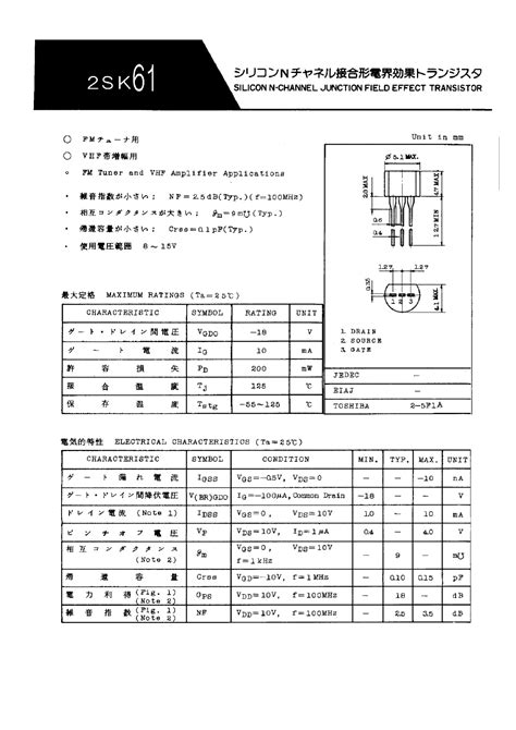 fet transistor part number 2sk61 datasheet pdf pinout silicon n channel junction fet