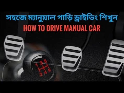 service manual how can i learn about cars 2008 mercedes benz cls class seat position control manual car driving tutorial easy way to drive manual car how to drive car tutorial