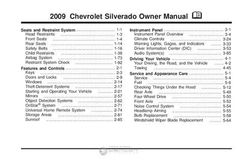 chevrolet 2010 silverado 1500 owners manual pdf download upcomingcarshq com 2009 chevy silverado 1500 lt owner s manual owners manual just give me the damn manual