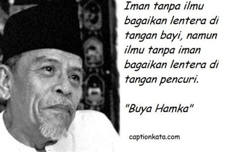 kata kata mutiara islam buya hamka quotes bijak sastra