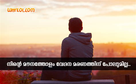sad quotes in malayalam sad love death quotes malayalam lost love images