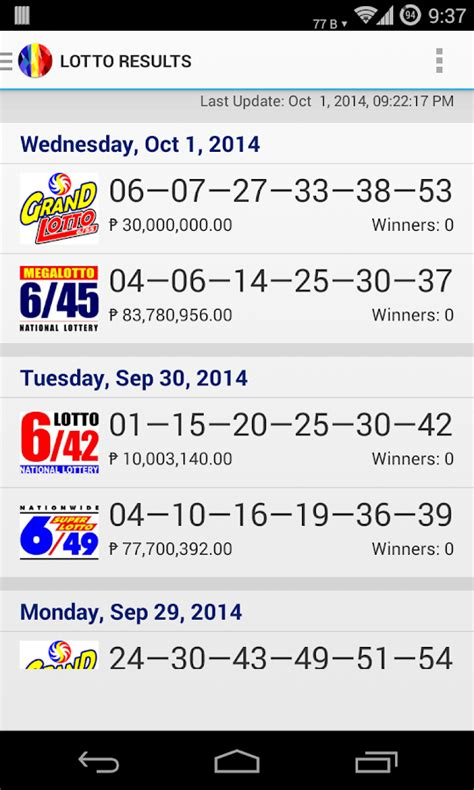 Lotto Sweepstakes Result Philippines - pilotto philippine lotto android apps on google play