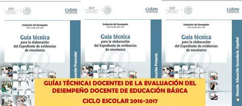 www ineval fechas de evaluaciones ser maestro lugar de evaluacion docente lugar de evaluacion docente