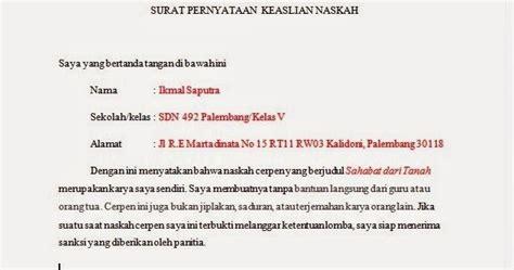contoh surat pernyataan keaslian naskah