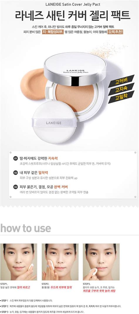 List Laneige laneige satin cover jelly pact seoul next by you malaysia